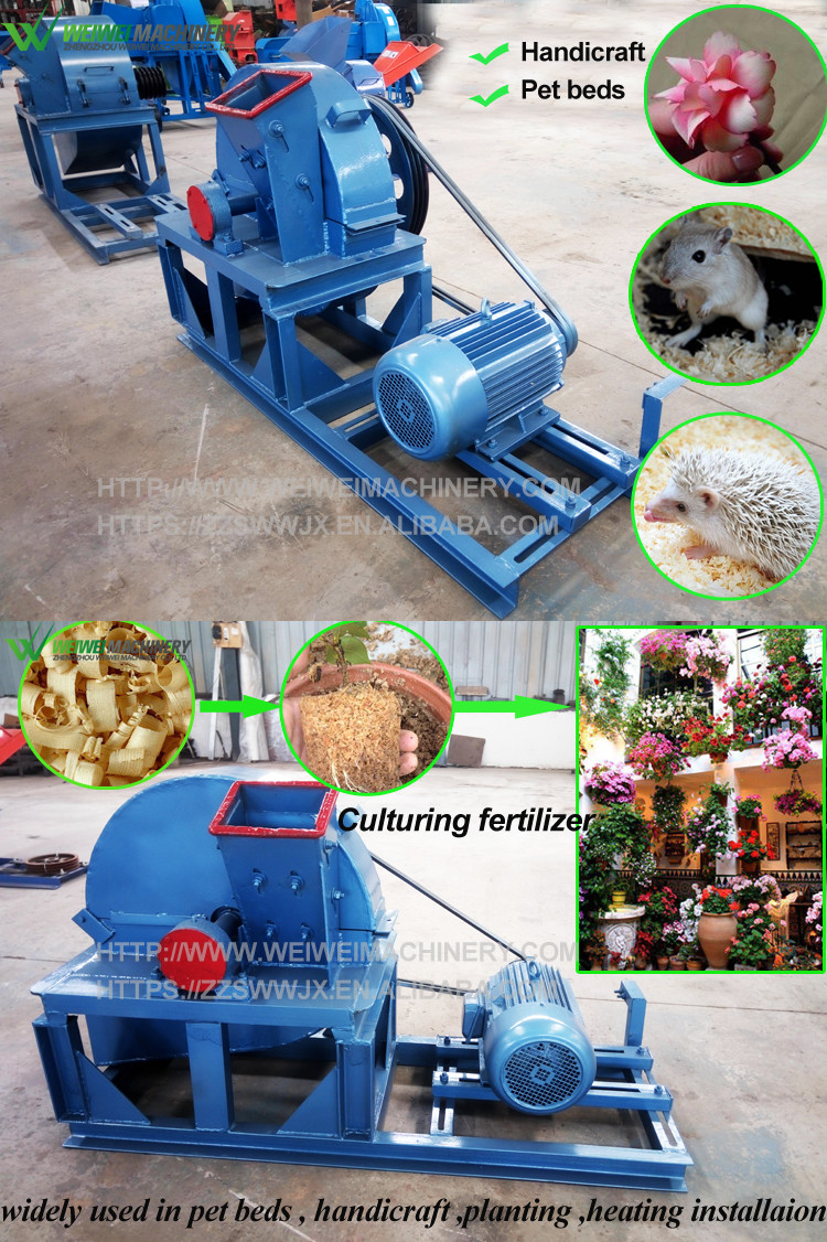 Hot sale environmental protection small wood crusher