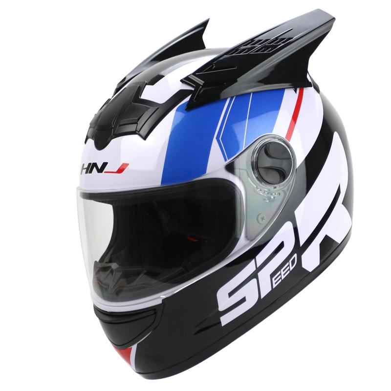 e0828649 Hnj Helmet Quality - Scales4U