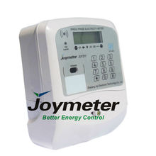 Smart Single Phase Prepaid Electricity Meter Energy Meters