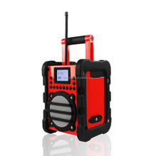 Heavy Duty Worksite radio/bluetooth/DAB or FM BC-1000 with ABS and Rubber case