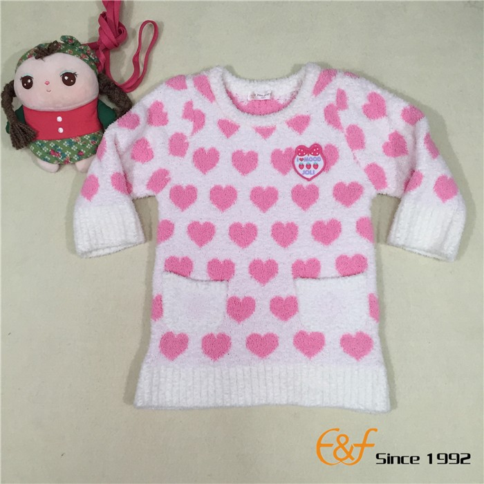 List Manufacturers of Kids Pullover Sweater Knitting Pattern, Buy ...