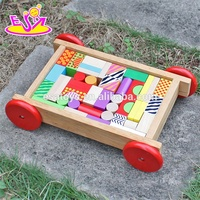 Best educational wooden baby blocks with push car W13C032