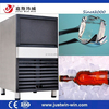 CE certification hot sale full automatic family ice maker