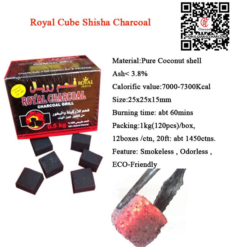 HQCH0025 Longer Burning>1.5 hours indonesia coconut shell shisha charcoal for hookah