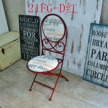 Red Vintage Industrial Outdoor Metal Folding Chair