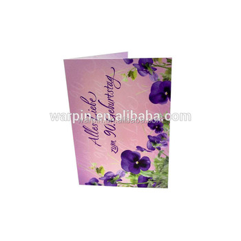 Customized English Writings Birthday Invitation Card Buy Birthday Invitation Card English Writings Birthday Invitation Card Handmade Birthday