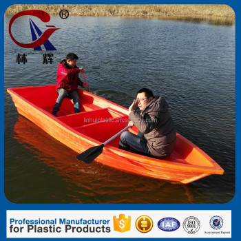 New Products 3m Long Rotomolded Cheap Commercial Plastic Fishing Boats For  Sale - Buy Plastic Fishing Boats For Sale,Plastic Boat,Plastic Fish Boat