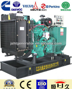 30kva Cummins Diesel Generator Price