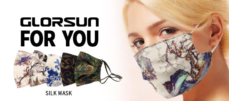 masque tissus anti virus