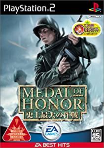 Medal of Honor: Frontline (EA Best Hits) [Japan Import]