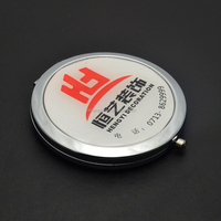 Fashion Folding Compact Mirror Promotion Wedding Gift Souvenirs, Business Product Promotion Item