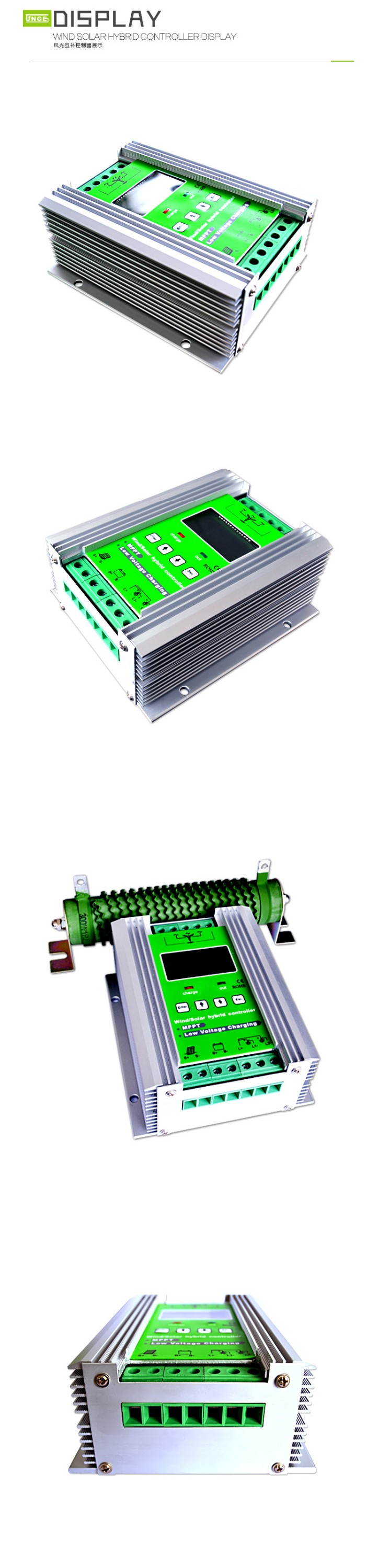 2017 latest factory direct whole sales ture MPPT wind solar hyrid charge controller