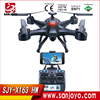 2016 Best product Set High Drone mode rc Air Pressure Set High Drone mode RC quadcopter intruder ufo SJY-X163HW