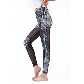 278b01e249934 Womens Gym Yoga Pants See Through Panel Stylish sport Leggings Sport Pants  fitness Running Exercise Elasticity