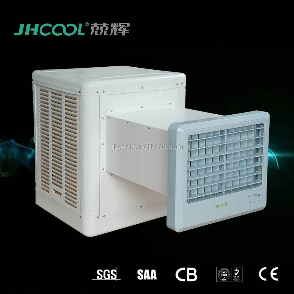 Window mount cheap room air coolers (S3)