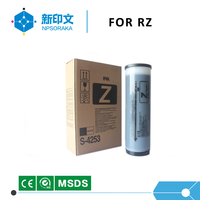 Compatible digital sublimation duplicating photocopy offset printer printing soy ciss rz z-type ink cartridge