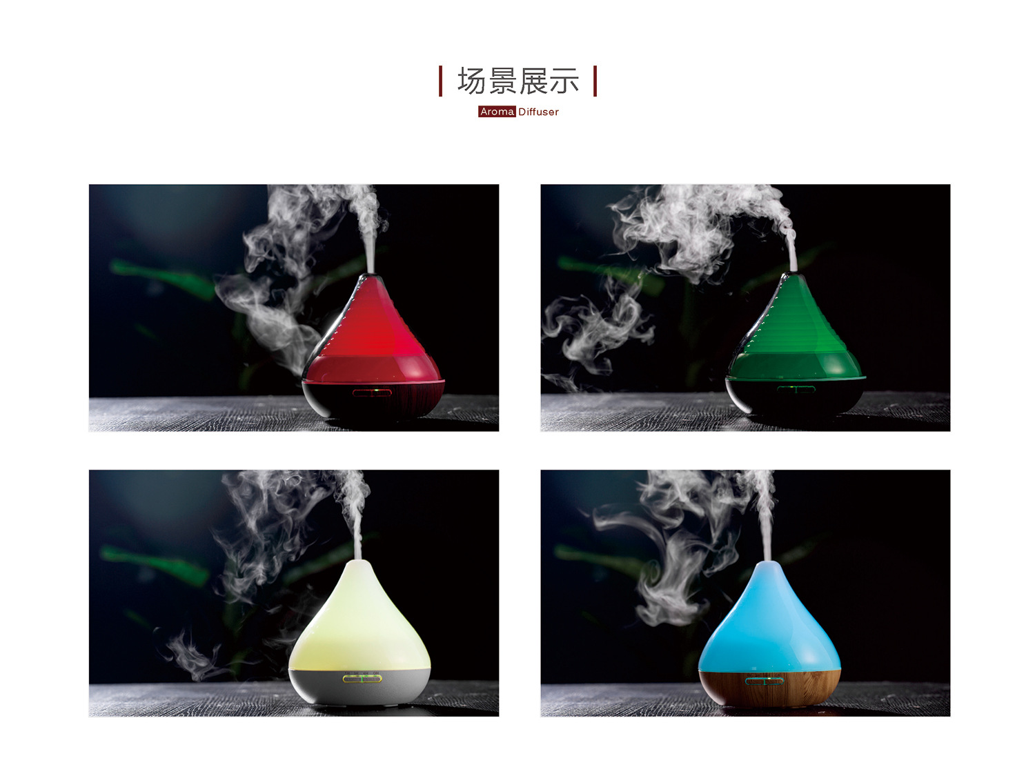Amazon Best selling Silent humidifier air cleaner diffuser home purifier