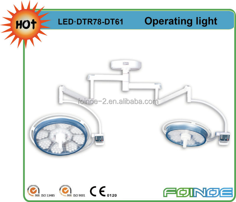 LED.DTR78/DT61 HOT sale ce approved led operation theatre light