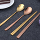 PVD Coating Stainless Steel Chopsticks and Spoon Korean Flatware for Gift