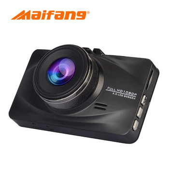 Full HD 1080P 3.0 Inch Car Video Camera Recoder Car Black Box DVR with Night Vision 3.0 inch 170degree wide lens