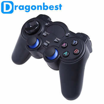 2017 Best Price Of 2 4g Rf Wireless Gamepad Gaming Keyboard Oem Joystick Game Control Buy Gaming Keyboard Gamepad For Ps4 Console Gamepad Product