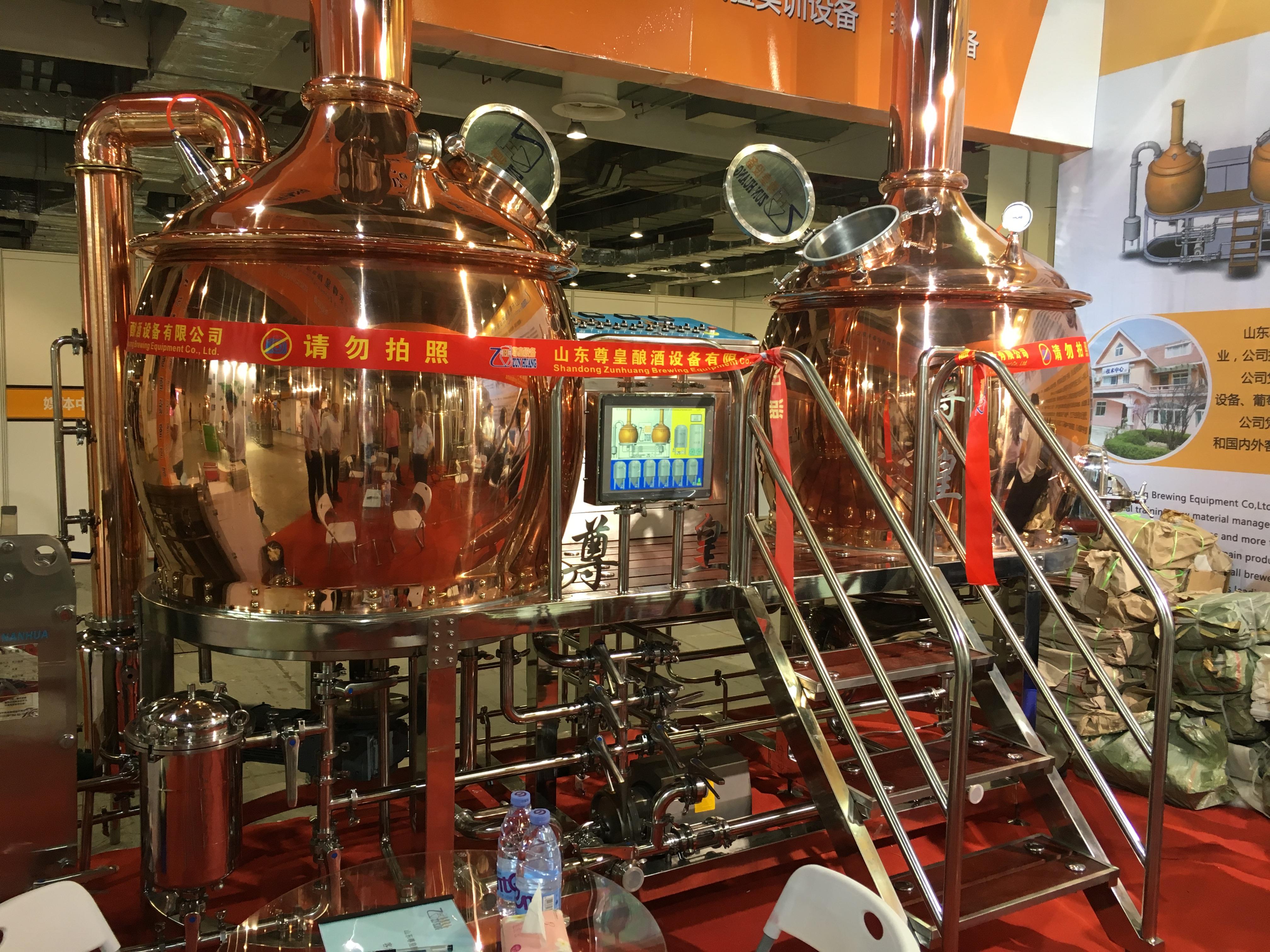 शिल्प बियर लाल तांबे टैंक का इस्तेमाल किया वाणिज्यिक बीयर शराब की भठ्ठी पक उपकरण
