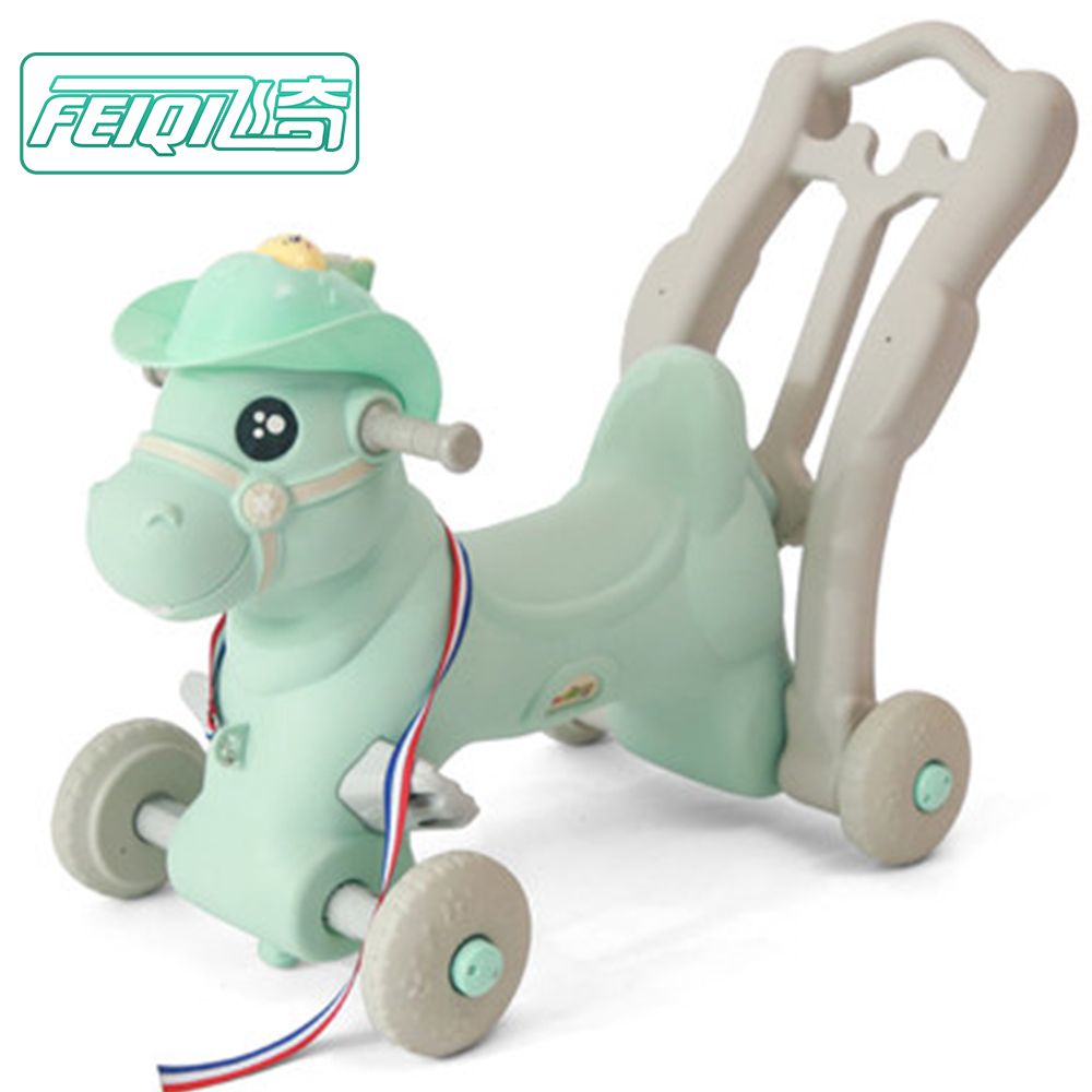 Baby Walker Stroller Toy Plastic Sliding Rocking Horse