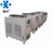 air industrial chiller/ carrier air cooled chiller/ water chiller with screw compressor