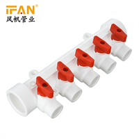 2019 New PPR Tube Distributor Female Thread Plastic Manifold Pipe Fitting