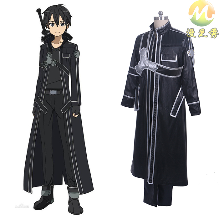2e67d38ed0284 Buy Custom Made Hot Game Cos Clothes Sword Art Online Sword Art ...