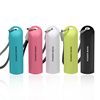 2000 2200 2600mah mini gift mobile powerbank charger with keychain cable