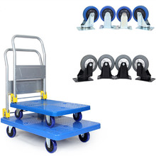 Heavy duty Foldable Platform Trolley factory price