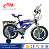 Cheapest 16 inch Child Cycle in Pakistan and India / two seat dirt bike for kids for sale / buy kids folding bike Age 2-6 Year