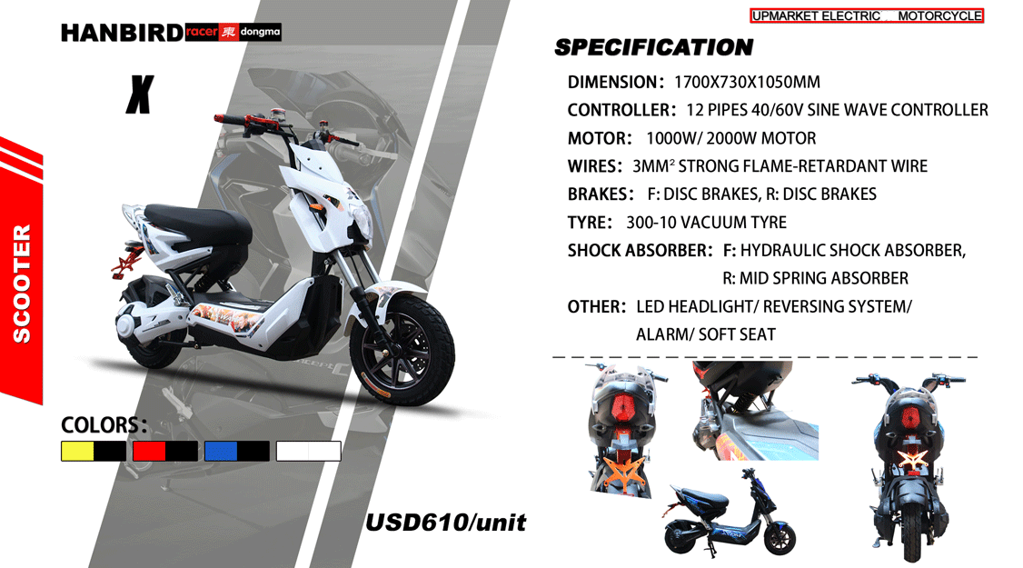 High Power adult electric sport motorcycle with good appearance