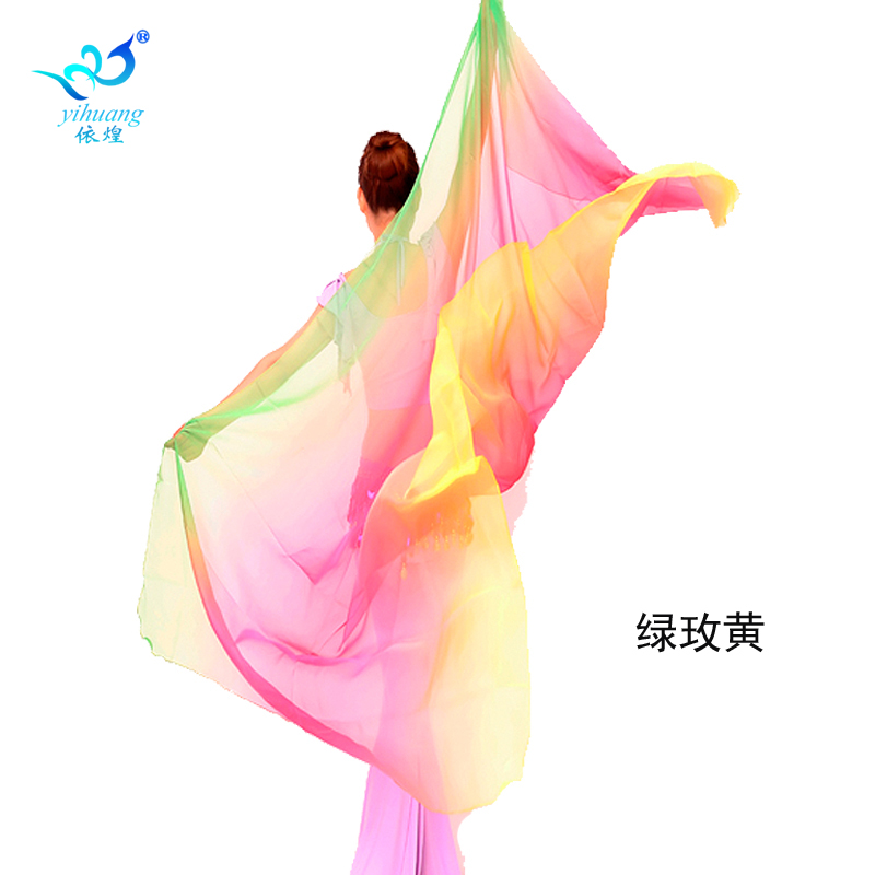 Colorful <strong>Belly</strong> <strong>Dance</strong> Veil Women <strong>Tribal</strong> <strong>Belly</strong> Dancing Veils Scarf Stage Performance Fan Veil