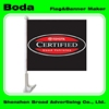 car engine cover, car hood cover, car hood flag