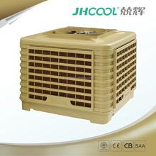 & Tent Water Cooling Fan Wholesale Fan Suppliers - Alibaba