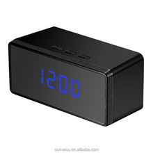 1080P HD Night Vision Black RF Hidden <strong>Spy</strong> Security Camera Alarm Clock