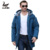 Polyester Fabric Making Windproof Waterproof Manufacturer Goose Duck Down Winter Parka Jacket For Men