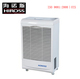 50L/D Hot Sale Best Price Home Dehumidifier Model HR-50
