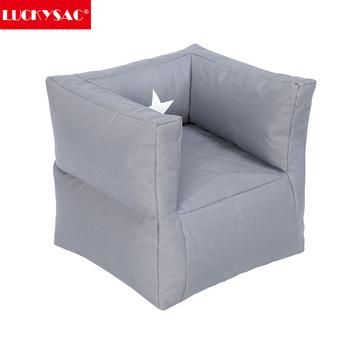 2016 bean bag armchairkids bean bag chair bean bag sofa  sc 1 st  Alibaba & 2016 Bean Bag ArmchairKids Bean Bag ChairBean Bag Sofa - Buy Kids ...