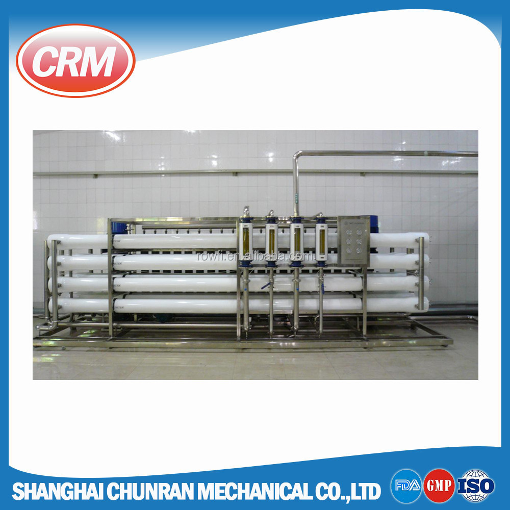 ro membrane ground water purification plant / treatment system / processing machine / filtering equipment