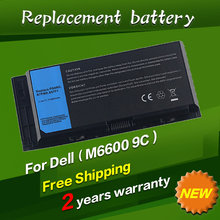 7800mah 9Cell laptop battery 451-11743 For dell Precision M4600 M4700 M6600 M6700 9GP08 R7PND 97KRM FV993 PG6RC X57F1 3DJH7