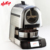 Roaster Bean Home 1kg Coffee Roasting Machine