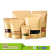 Guangzhou Custom Printed 100% Food Grade Kraft Paper Bags With Clear Window And Zipper For Dried Food Packing