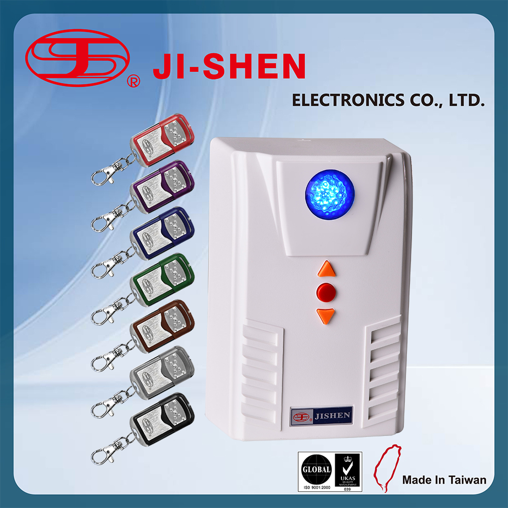 JI SHEN 24v dc automatic roll up door opener