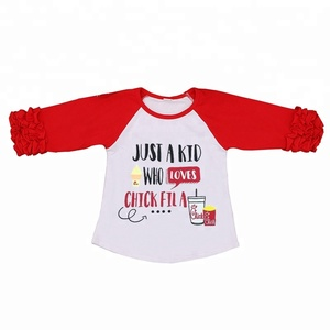 ff7cfb0f Valentine Shirt Wholesale, Home Suppliers - Alibaba