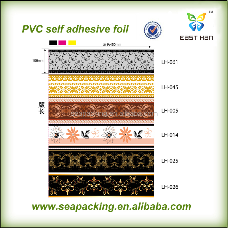 Leather Wallpaper Paintable Textured Wallpaper Borders Buy