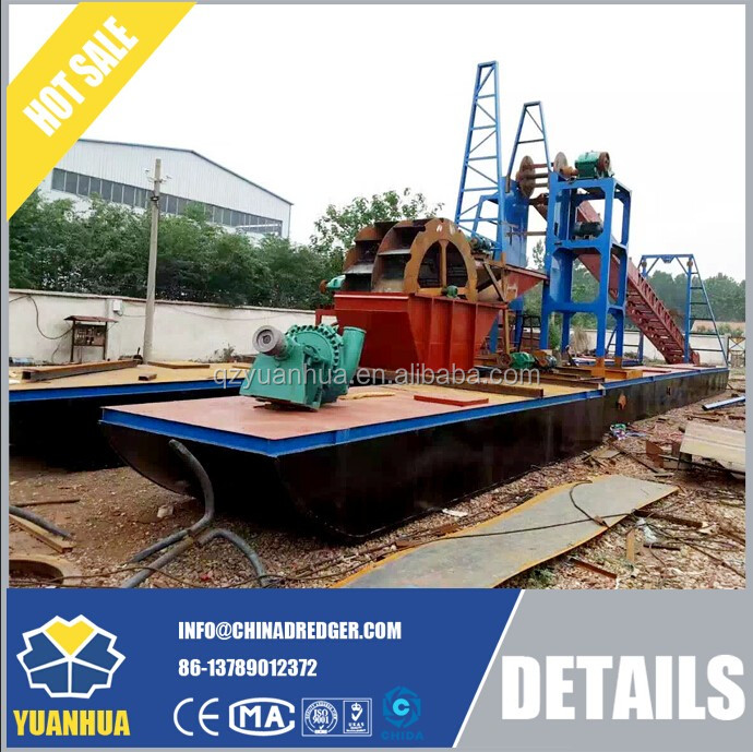 bucket chain dredger for gold ores