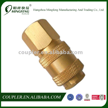 Hydraulic rotary joints quick disconnect coupler